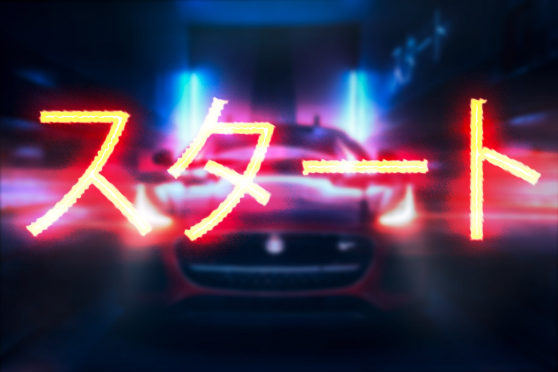 Jaguar_F_Type_Fahrstuhl_H1_typo_only_rgb
